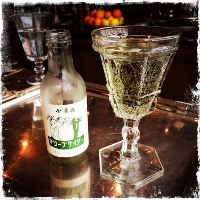 Soda japonais pomme-olive